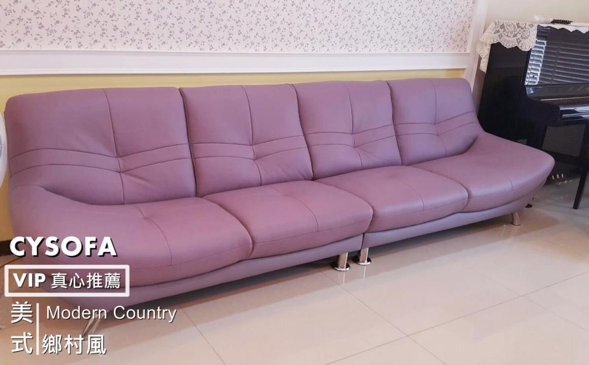 沙發推薦-米妮皮沙發